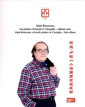 1er livre sur la peinture d'Alain Rousseau Chine 2013