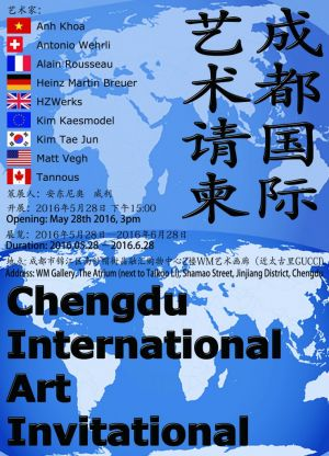 Exhibition at  Chengdu Art International in the WM Galery in Chengdu (China) 05 2016