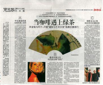 """Article paru dans le journal """"Huaxi dushi bao"""" Chengdu (Chine) 04 2014"""