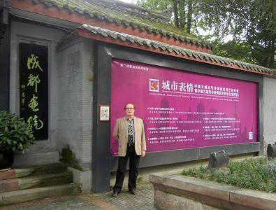 Exposition au musée-provincial Chengdu 10 2014