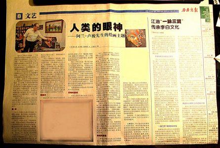 """Article paru sur Alain Rousseau dans le journal """"Xi-nan-shanbao"""" 08 2011"""