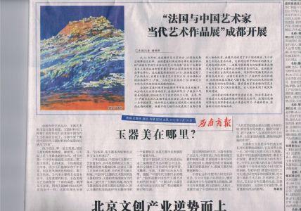 """Article paru dans le journal """"Xinanshanbao"""" à l'occasion de l'exposition à La Maison de Montpellier  09 2012"""