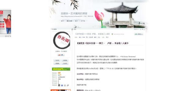 Article paru sur le blog Hewei pour l'exposition des 50 ans