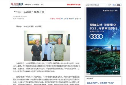 Article paru dans news.ifengcom à l'occasion de l'exposition de la Maison de Montpellier Chengdu  2012