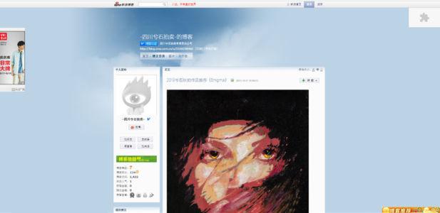 """Article publié dans le journal de """" Chine"""" 2014"""