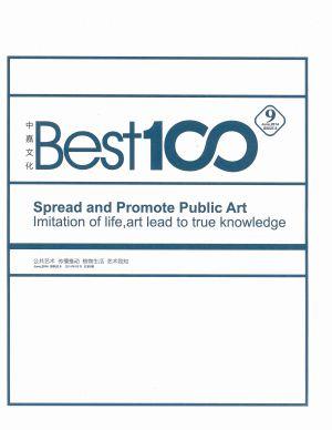 """Article paru dans la revue """"Best 100"""" Chine  06 2014"""
