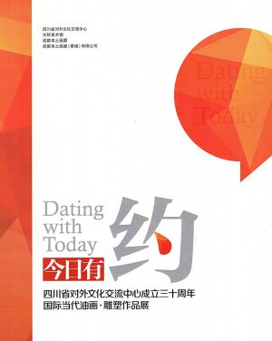 Brochure for the international exhibition in the Wenchuan museum  China 12 2014