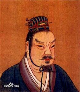 Empereur-Wu-ding-261x300