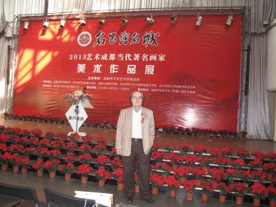 Exposition Palais de la Musique à Chengdu (Chine) 11 2013