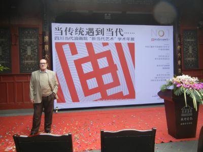 Exposition  collective Chengdu Shi meishuguan 2013