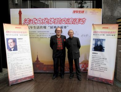 Duet exhibition Alain Rousseau Mi Jiming  for My-AUto-Life in Chengdu (China) 2014