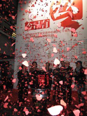 Exposition au Musée de Wenchuan-Chengdu 12 2014