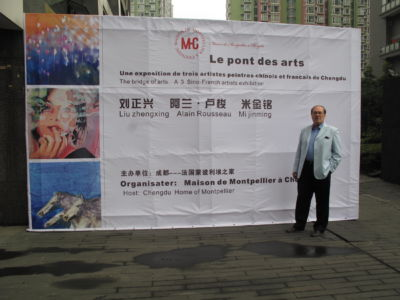 "Exhibition in ""Maison de Montpellier"" galery Chengdu (China) 09 2012"