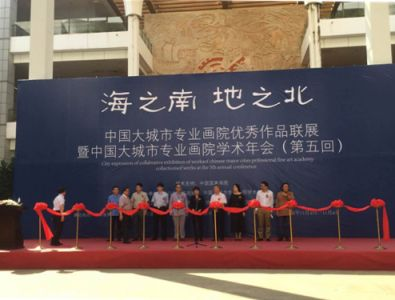 Exhibitions of the best  works of the main towns of China in Haikou (China) 11 2015