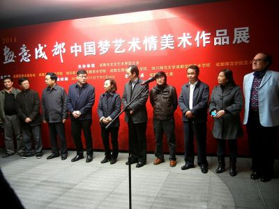 "Exhibition of the collections ""Dream of China"" in Chengdu museum (China) 11 2014"