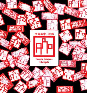 Sceaux Alain en chinois